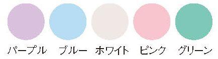 ボンベスタンド_500L_塗装.jpg.jpg
