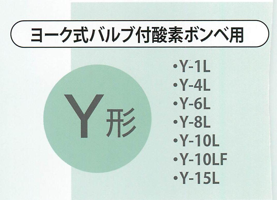 fg-y.jpg
