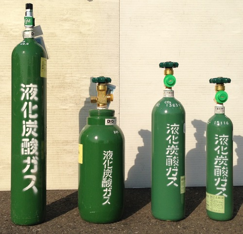 smaller_co2_cylinders.jpg