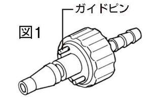 pin-plug.jpg