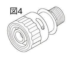 schroeder-socket.jpg
