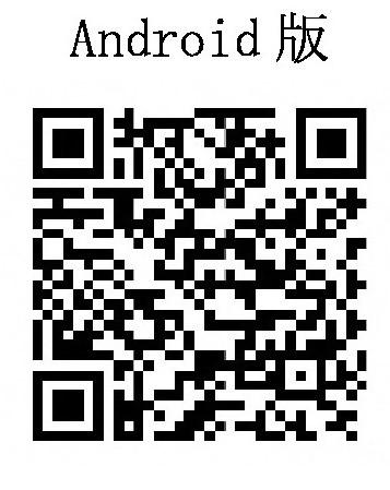 210907_e-meddoc-android.jpg