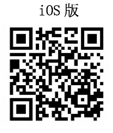 210907_e-meddoc-ios.jpg